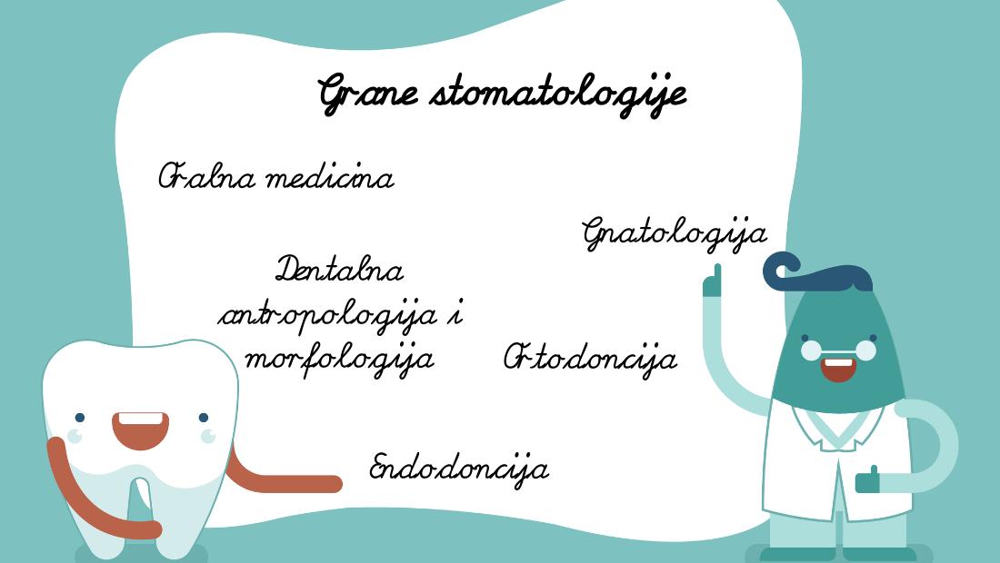 grane stomatologije